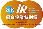"""IR Special Award"" at the IR Award 2019"