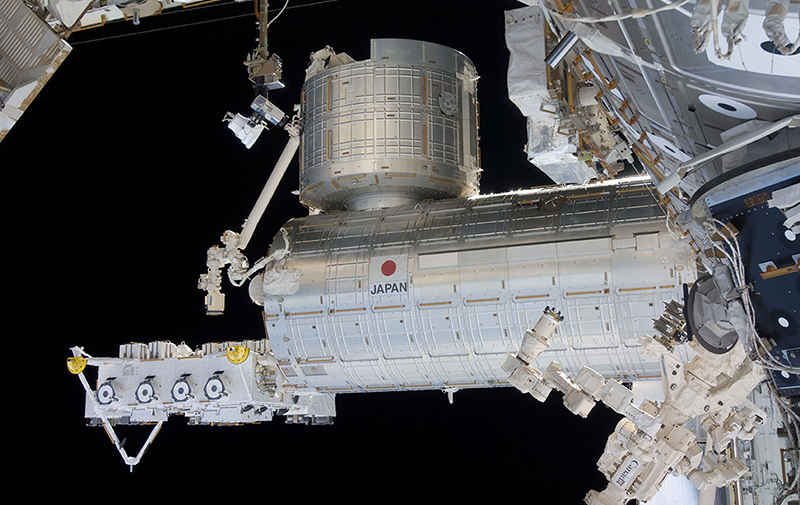 'KIBO,' the ISS's Japanese Experiment Module cJAXA/NASA